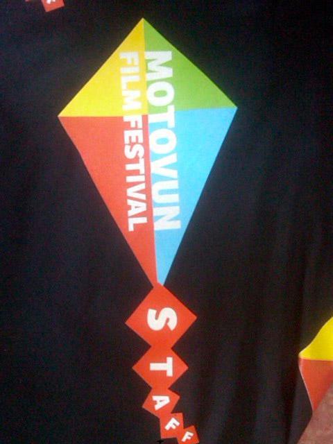 Motovunski festival majica kratkih rukava